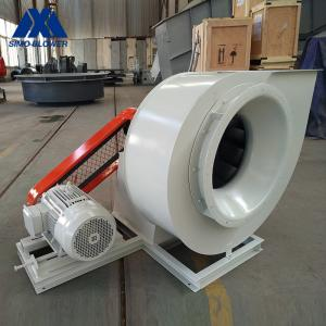 China Single Suction High Air Flow Backward Industrial Exhaust Blower on sale