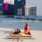QZ-2A type three phase electric sampling core drill rig