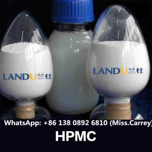 China Cellulose ether Hydroxypropyl Methyl Cellulose HPMC for Plaster mortar on sale