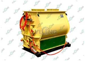 China Automatic Feed Mixing Equipment Fertilizer Paddle Blender 250kg / batch on sale