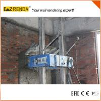 China 4-30mm Thickness Automatic Rendering Machine / Wall Rendering Machine Villa Use on sale