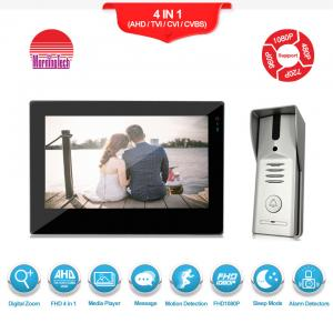 China Lcd monitor video door phone intercom 7 inch touch screen video door bell with no-disturb function on sale