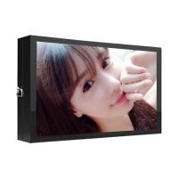 China 86 Inch Outdoor Led Digital Signage Nano Touch Wall Mounted Advertising on sale