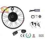 Набор преобразования эпицентра деятельности велосипеда Лигхтевигхт электрический, набор подъема велосипеда 500В е