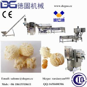 China Fully automatic caramel popcorn processing line on sale