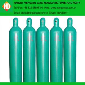 China 99.999% hydrogen gas price on sale