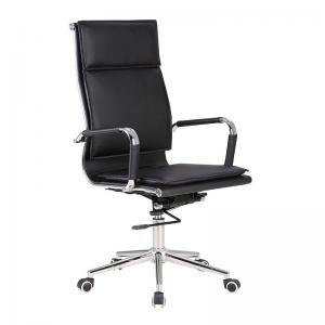 China Swivel Black Leather Ergonomic Office Chair , Metal Frame High Back Executive Office Chair on sale