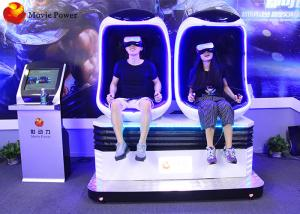 China 9D Virtual Reality Simulator Electric 360 Degree Motion VR Egg Shaped Chair Simulator on sale