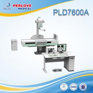 China 50kw HF X-ray equipment PLD7600A with DICOM on sale