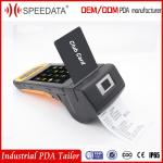 Gps Android Mobile Android Terminal With Portable Handheld Barcode Printer