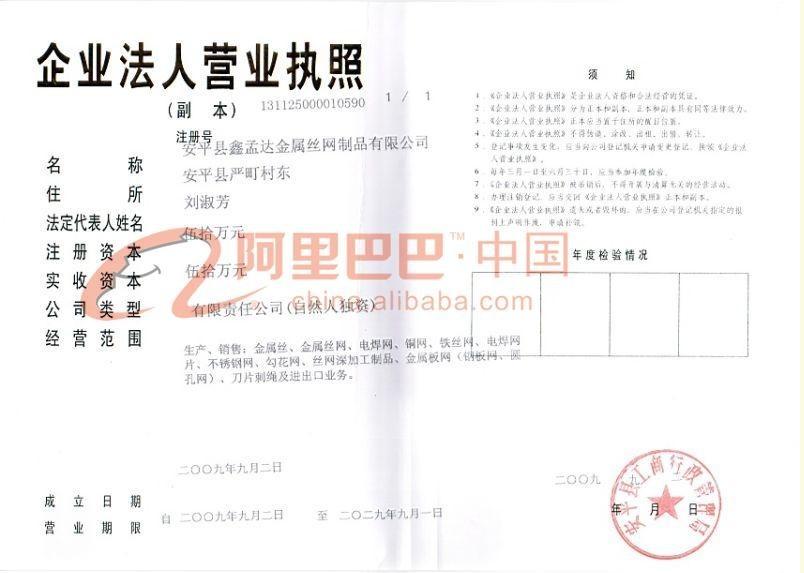 China animal cage manufacturer