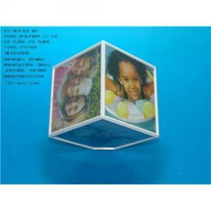 China Rotating Magic Photo Cube -Turning Photo frame-Revolving photo cube on sale