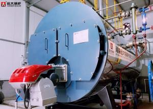 China 5000Kg / Hr Gas Fired Boiler Wet Back Type WNS Series , Fuel Steam Boiler on sale