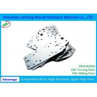 OEM CNCMachining Small Metal Parts , High Precision Mechanical Components