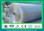 30m Length Galvanized Wire Mesh Rolls For Agriculture / Construction