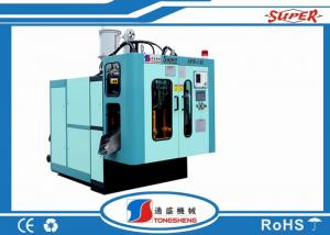 China Plastic Bottle Extruder Blowing Machine on sale