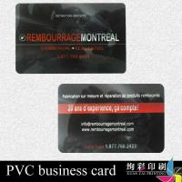 Blank Printed Plastic Credit Card With Embossed Craft For Insurance
