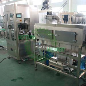 China Automatic Servo Drive Touch Screen Sleeve Shrink Can Bottle Labeling Machine on sale