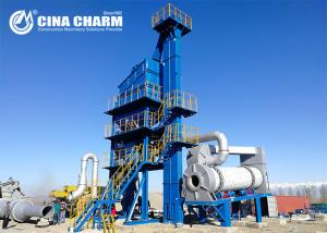 China 300KW Asphalt Mixing Plant 40 Ton 60 Ton 80 Ton , 0.5% Aggregate Weighing Accuracy on sale