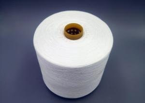 China Full Dull Polyester Yarn 100 Polyester Spun Yarn 50/2 60/2 Raw White Thread on sale