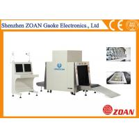 Professional Mail X Ray Machines , X Ray Airport Scanner With UPS Customized