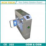 Double Channel Waterproof  IP/TCP Full Automatic Swing Barrier Gate