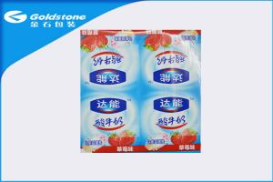 China Gravure Printing Aluminum Sealing Film Non - Pollution Material By Goldstone on sale