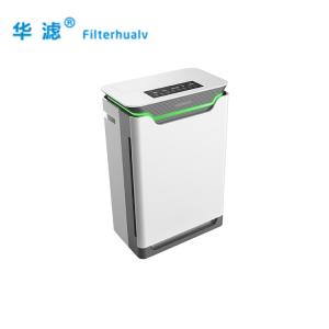 China Large room air purifiers HV42H  White Humidifier Air Purifier hepa filter air purifier on sale