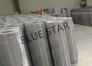 China 304 / 316 Stainless Steel Woven Wire Mesh For Chemical Filter Ribbons & Elements on sale