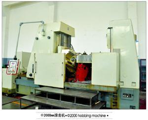 China &Amp; Phi; 2000 Hobbing Machine on sale