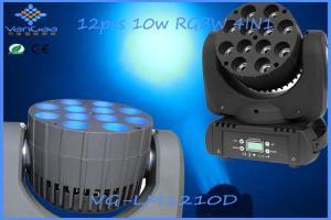China Wift Sharp RGBW LEDs Bar Wash DJ  LED Beam Moving Head Light DMX-512 control on sale