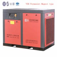 VSD Permanent Magnet Low Noise Oil Injected Screw Air Compressor 75hp with Inverter