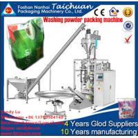 Flour powder packing machine ,milk powder packing machine , packaging machinery