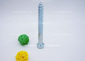 China Carbon Steel M10 Hex Head Self Drilling White & Blue Color Wood Screws,For Woods Concretion on sale
