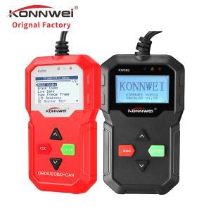 China Car Key Programming Machine Obd Ii Diagnostic Scan Tool KONNWEI KW590 Autel Vcds W204 on sale