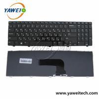 Russian Layout Keyboard For DELL 15R-5521 Laptop Keyboard 2521 3521 3537 5528 3328 5421 2528 5537 3537 M531R Notebook Ke