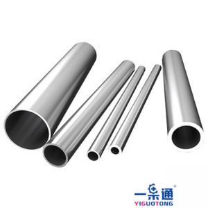 China Seamless Stainless Steel Tubing 304,321 316L 310S 304 Polished Stainless Steel Pipe on sale