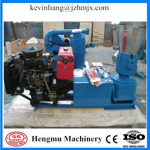 China Easy operation flat die pellet machine biomass with CE approved on sale