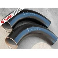 A335 seamless steel pipe
