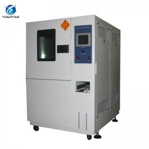 China SGS Climatic Test Chamber , IEC-61215 Standard Photovoltaic Panel Environmental Hot And Cold Chamber on sale