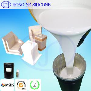 China mold making silicone (rubber) for mold making silicone (rubber) for shearing-off precious stones/Gems - machine-cut brac on sale