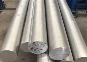 China Mill Finish Copper And Aluminum Round Bar 1050 1060 1070 Full Grades 1mm ~ 500mm on sale