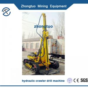 China Hydraulic DTH Drill|powerful hydraulic DTH hammer drilling rig with dust collector on sale