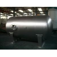 China Stationary Horizontal Nitrogen Stainless Steel Tanks And Pressure Vessels on sale
