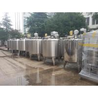 China 600L Stainless Steel Storage Tanks Three Layer Cooling And Heating Tank on sale