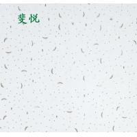 Calicium Silicate Board
