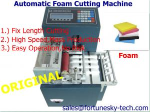 China LL-80 Automatic Foam Cutting Machine on sale