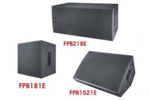 China PRO Audio speaker System on sale