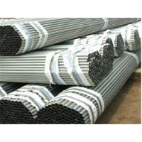 China ERW Mild Carbon Galvanized Steel Water Pipe /  Sch 40 Steel Pipe DIN2440 BS3604 on sale