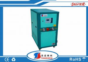 China Super 14HP R22 Commercial Water Chiller Package Unit  Box Type With Vortex Compressor on sale
